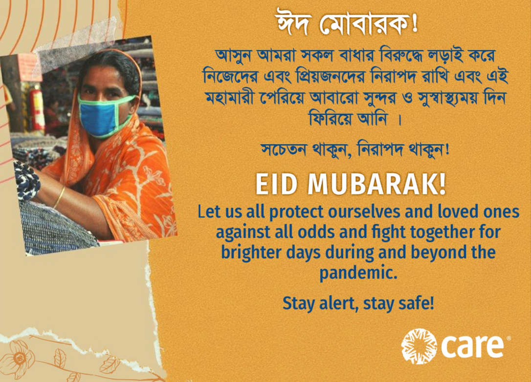 Gráfico social da CARE Bangladesh para Eid Mubarak incentivando as pessoas a se protegerem da pandemia.